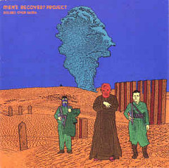 men's-recovery-project-resist-the-new-way-xmist-records-vermiform-1999